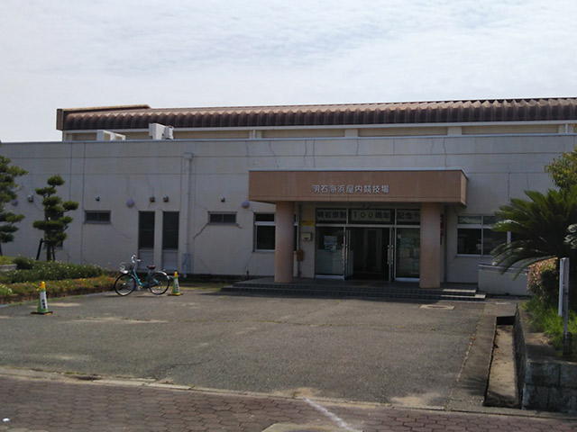 明石海浜公園体育館スポーツ指導